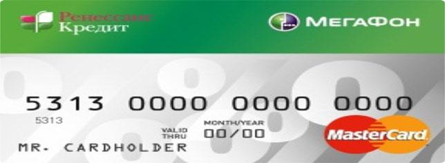 банк втб кредитные каникулы условия
